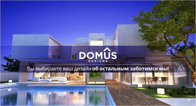 Спроектировать и построить дом вашей мечты